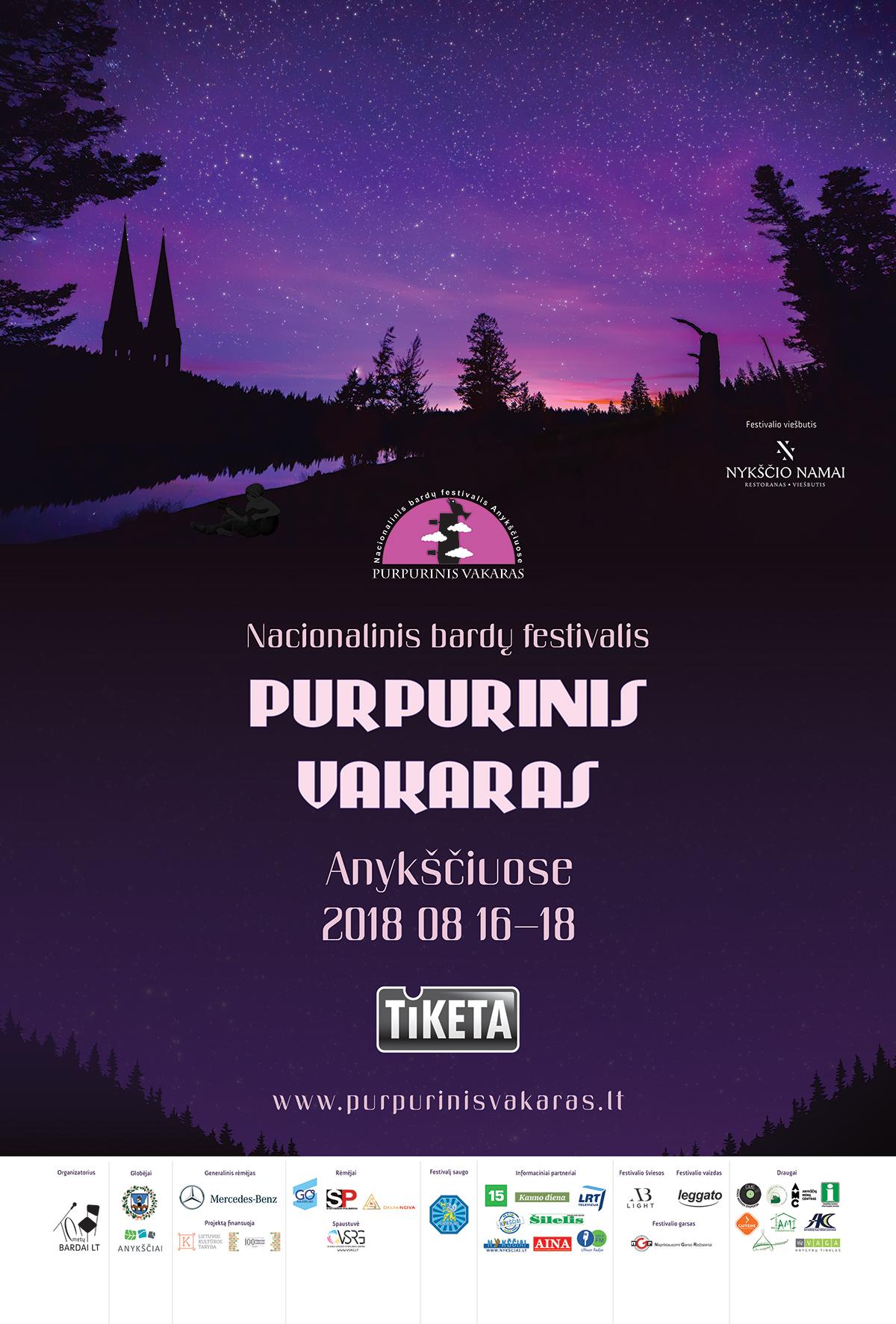 Purpurinis-vakaras-2018_JCDecaux_vitrina_1185x1750mm_preview